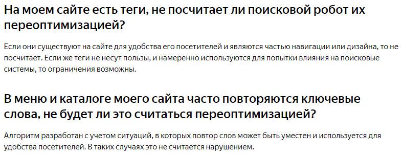 https://eandy.ru/images/img/w1.jpg
